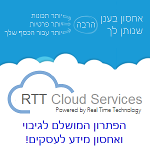 RTT Cloud Services